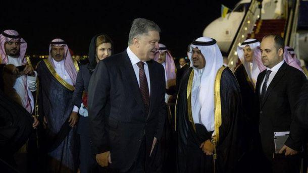 Петр Порошенко поехал в Саудовскую Аравию