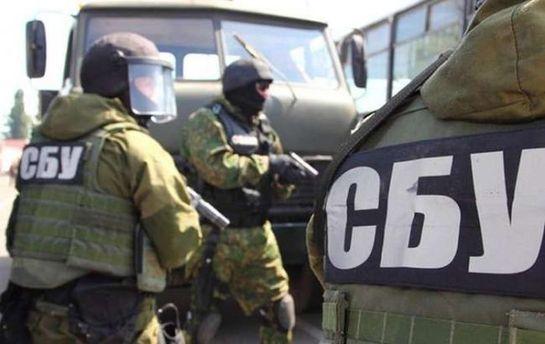 СБУ задержала диверсанта— Теракт вМариуполе