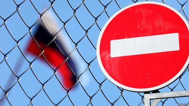 США наклали нові санкції на Росію через Україну