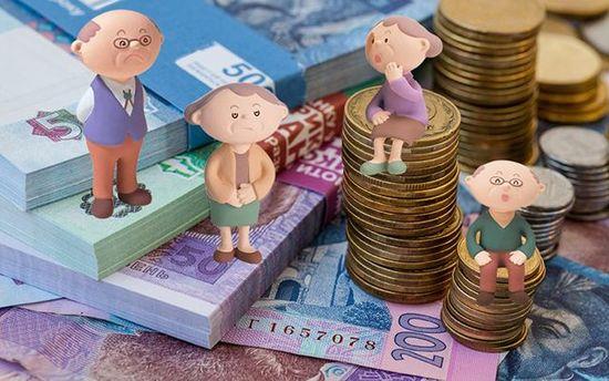 Повышение пенсий в ноябре