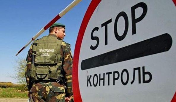 ДПСУ посилила контроль на кордонах України