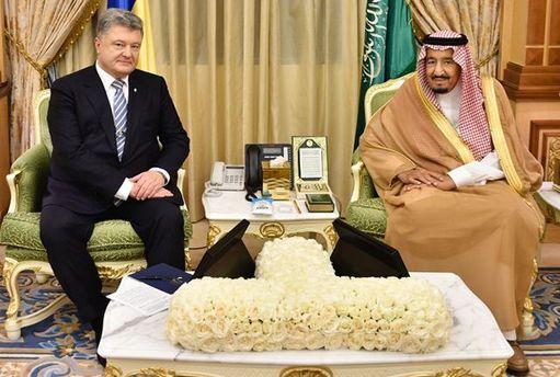 Петр Порошенко с Салманом бин Абдулазизом Аль Саудом