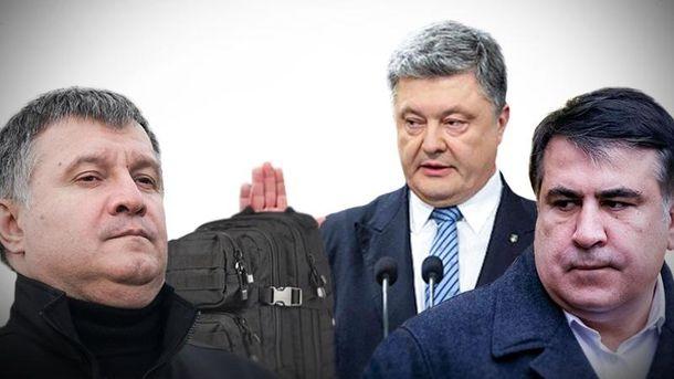 """Видео с сыном Авакова и Чеботарем """"снято"""" с серверов СБУ, - прокурор - Цензор.НЕТ 6921"""