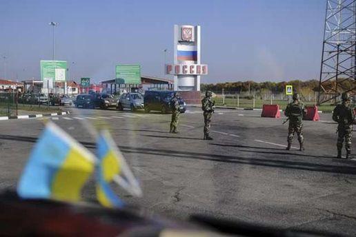 Украинцы стали чаще ездить в Россию