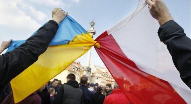 До Польщі не впускатимуть людей, які підтримують ідеали СС Галичина