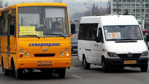 ВКривом Роге шофёр маршрутки публично обидел ветерана АТО