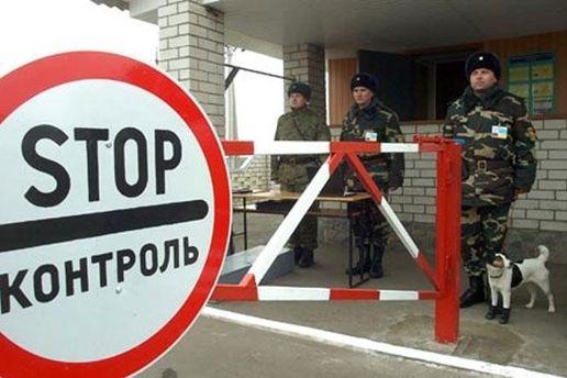32-річна громадянка України померла під час перетину кордону