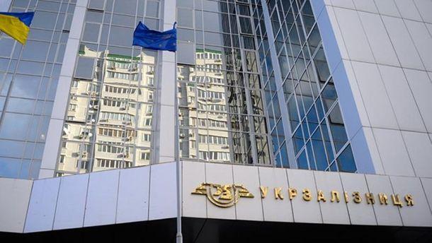 4 человека нанесли вред «Укрзализныце» на20 млн гривень