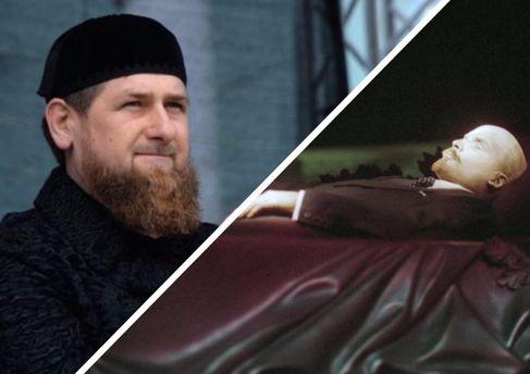 Чи поховає Кадиров Леніна?