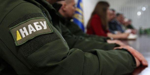 Антикоррупционное бюро Украины закупалось уфигуранта дела сына Авакова
