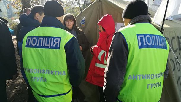 Полиция диалога в Киеве