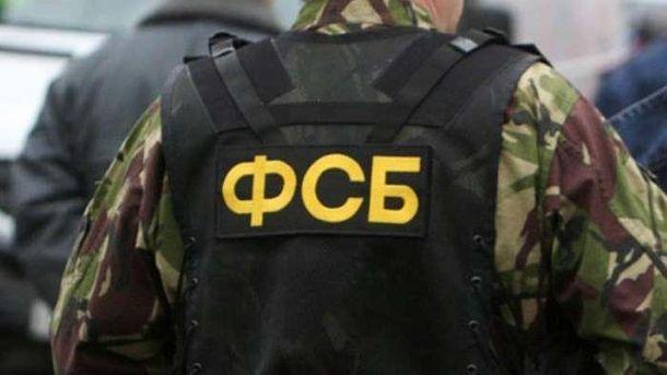 Тымчук: Наоккупированную Луганщину прибыли кадровые офицеры ФСБРФ для «чистки админструктур»