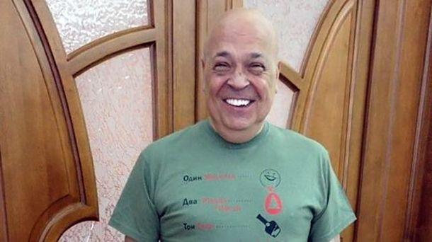 Геннадій Москаль у футболці