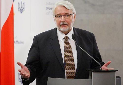 Руководитель МИД Польши отказался посетить музей воЛьвове из-за слов обоккупации