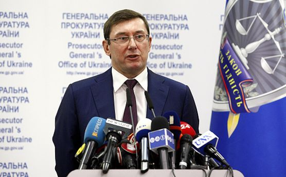 Луценко подтвердил причастность к убийству Аксельрода Вороненкова