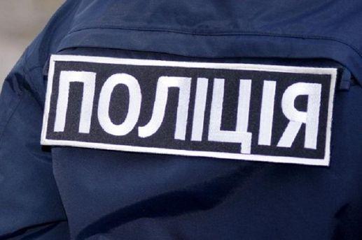 Бійку фанатів у Києві 5 листопада розбороняла поліція