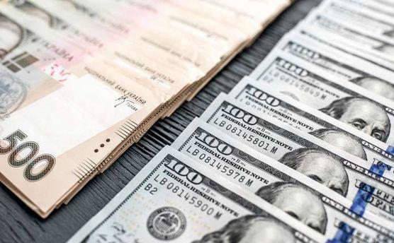 Наличный курс валют 6 ноября в Украине