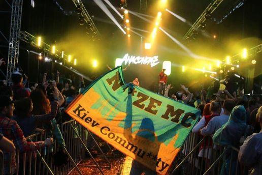 Noize MC туром пр Украине