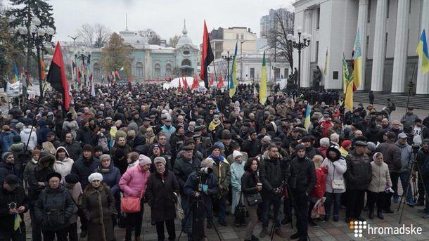 Мітинг під Верховною Радою 7 листопада
