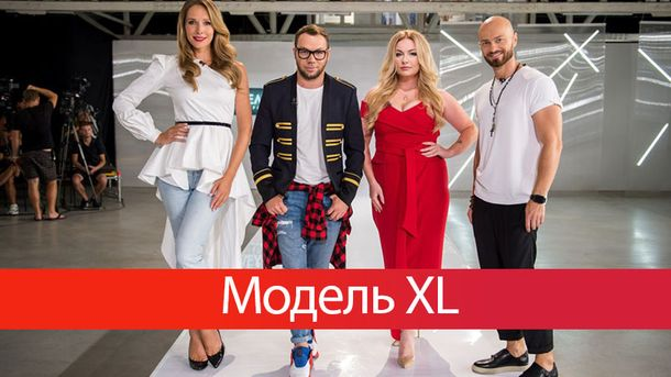 Смотреть онлайн кастинг в польше русских девушек студенток