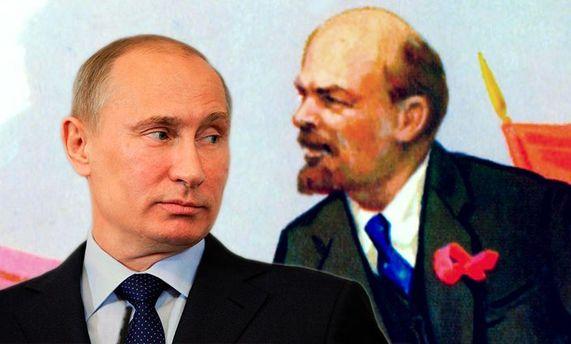 Чому Путін замовчує річницю більшовицького перевороту?