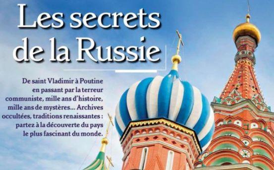 Французький журнал назвав анексію Росією Криму