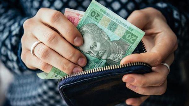 20% українців отримають зарплату, меншу за мінімальну