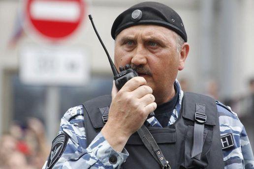 Российская Федерация отказала Украине вэкстрадиции экс-начальника «Беркута»