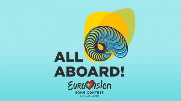 Офіційний логотип Євробачення-2018