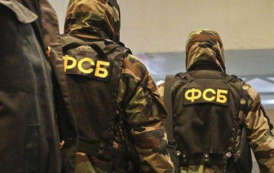 Українське МЗС вимагає від Росії припинити репресії вКриму щодо татар