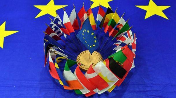 В ЕС готовят черный список
