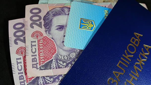 Кабмин увеличил стипендии украинским студентам