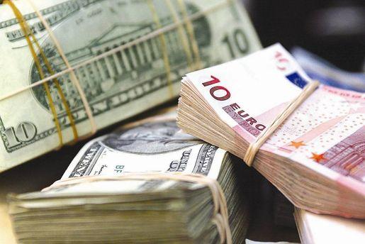 Курс валют НБУ на 9 листопада