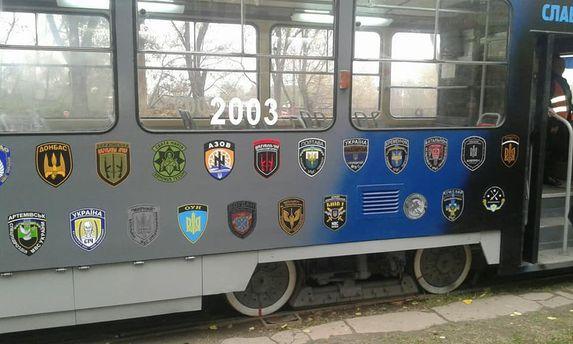 В Каменском запустили патриотический трамвай