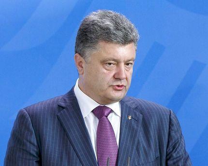 Рада Європи визнала відповідальність Росії заситуацію наДонбасі - Порошенко