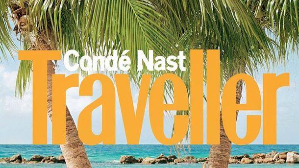 Запрет рекламы журнала Condé Nast Traveller