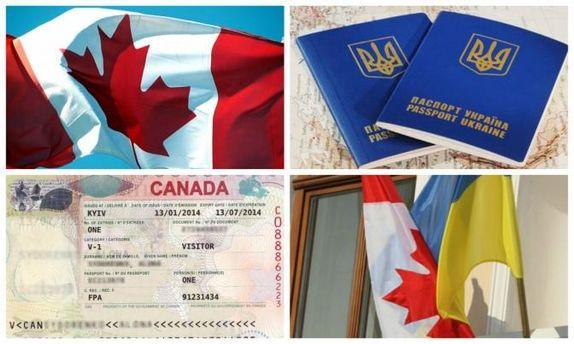 Канада смягчила визовые требования кукраинцам