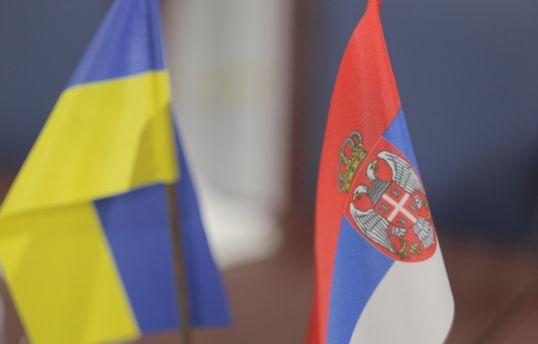 Конфликт вокруг Сербии