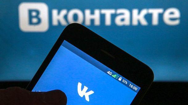 Скільки українців досі користується ВКонтакте: дані дослідження