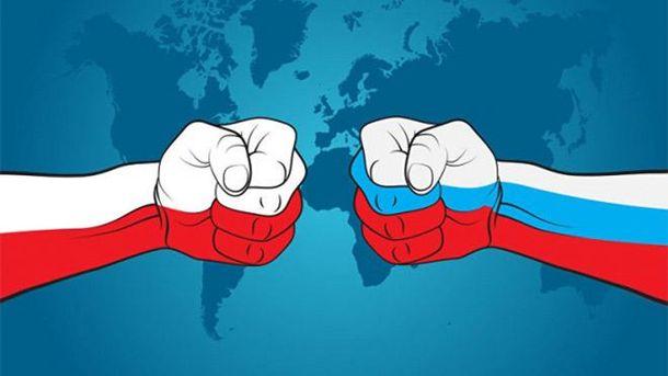 Польша – Россия
