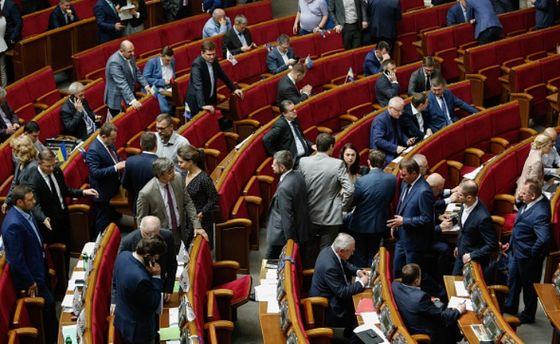 Парламент ухвалив закон про житлово-комунальні послуги