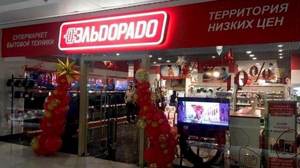 В оккупированном Донецке открылся супермаркет сети