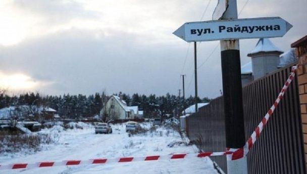 Глава милиции украинской столицы фигурирует вделе острельбе вКняжичах— Князев