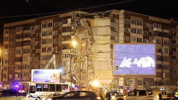Обвал будинку в Іжевську