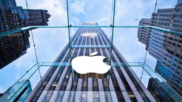 Корпорация Apple