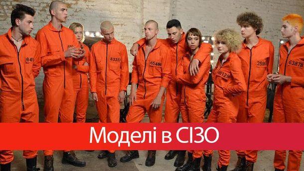 Топ-модель по-украински 4 сезон 11 выпуск