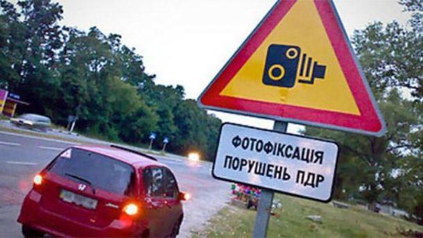 Аваков поведал, как будет сражаться сосмертностью на трассах