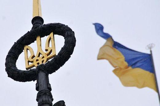 Сможет ли Украина стать экономически привлекательной