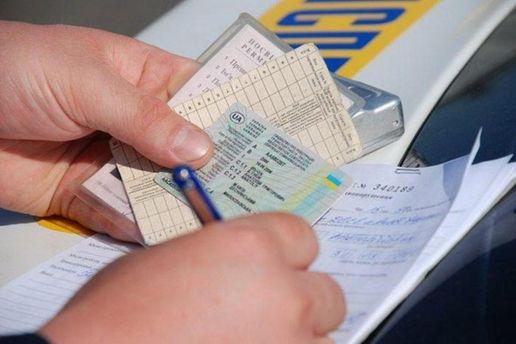 Водительское удостоверение: Кабмин радикально сократил срок действия