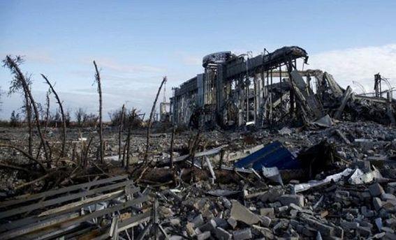 Луганский аэропорт был уничтожен обстрелом стерритории РФ— Минюст